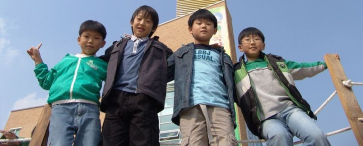 jugendliche-mitgliedern-in-evangelischer-gemaind-in-korea-0a2dc857-5ca2-4409-b3d5-89b0e27f1057